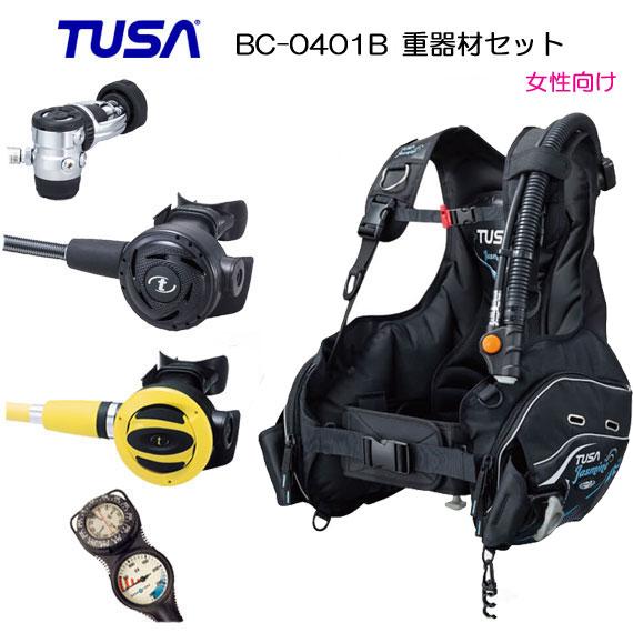 ダイビング 重器材セット 8番 *BCD TUSA BC-0401B *レギュ TUSA RS1103J *オクト *ゲージ アクアラング  トラスト2  ダイビング 重機材 スキューバダイビング フルセット 2連ゲージ bcジャケット