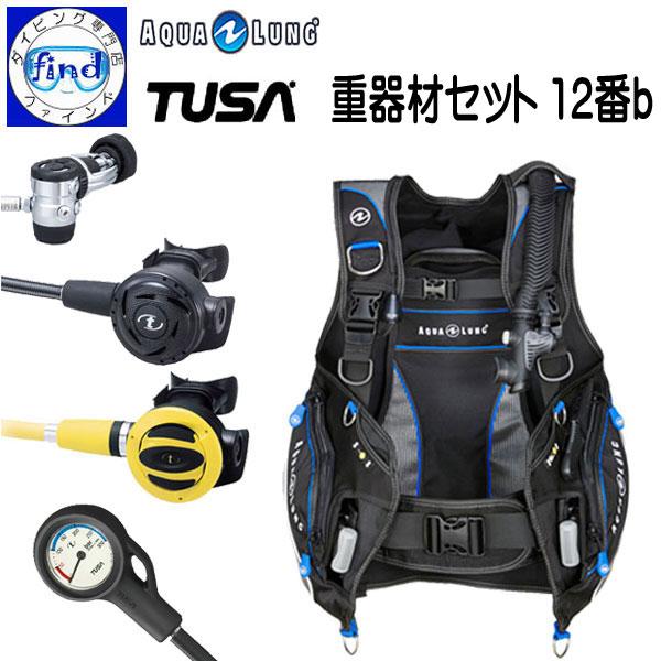 ◆重器材セット 15番*BCD アクアラング プロHD *レギュ TUSA *オクト *ゲージ TUSA SCA-150 ダイビング 重器材 【送料無料】 メーカー在庫・納期確認します