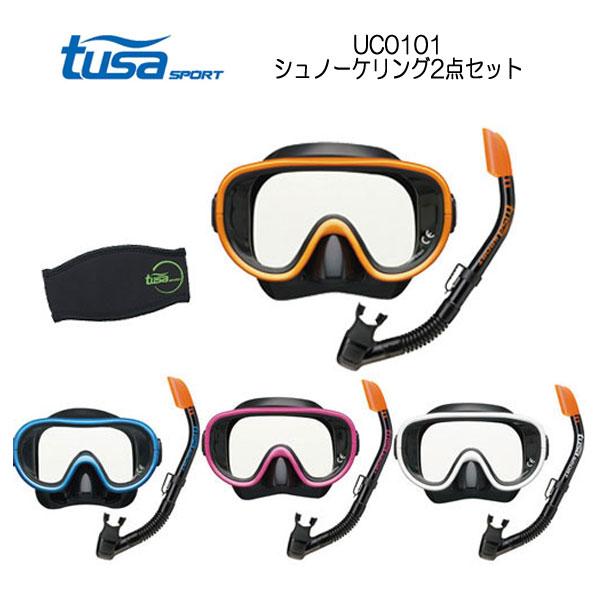 スノーケリング スノーケル スキンダイビング ゴーグル  TUSA SPORT ツサスポーツ 【UC0101】シュノーケリング2点セット 大人用マスク+シュノーケル スノーケリング シュノーケリング くわえ心地を追求した大人向け メーカー在庫確認します ●ランキング入賞● 人気商品