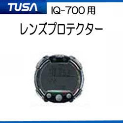 供销售结束TUSA IQ-700使用的透镜防护具(IQ700)  SCA343-020