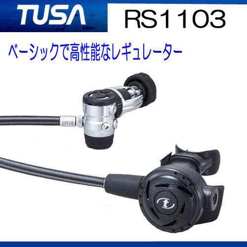 Find I Confirm Tusa ツサ Rs 1103 Regulator Rs1103 Balance Diagram