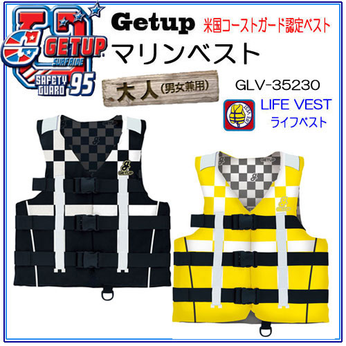 Delivered in a getup GLV35300 life best GLV-35300 life jackets get marine  best safety guard SAFETY GUARD courier manufacturers inventory check