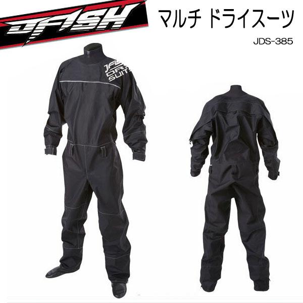 J-FISH ★ジェイ-フィッシュ★  MULTI DRY SUITS マルチドライスーツ JDS-38510 jds38510 ジェット マリンジェット ジェットスキー メーカー在庫確認します