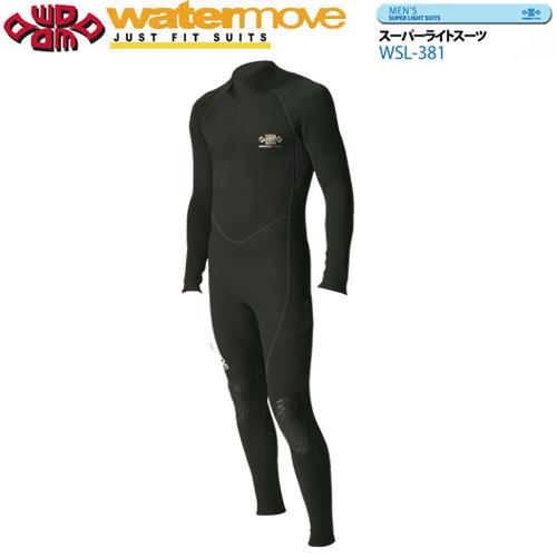 1.5mm ウエットスーツ ウォータームーブ 保温水着 スーパーライトスーツ【メンズ】 WSL-381(WSL381) シュノーケリング スーツインナー 水泳 スイミング 【送料無料】 メーカー在庫確認します