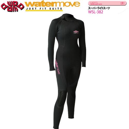 スプリングセール 1.5mm ウエットスーツ ウォータームーブ 保温水着 スーパーライトスーツ【レディス】 WSL-382(WSL382)フルスーツ  シュノーケリング 水泳 スイミング 素潜り サーフィン ダイビング メーカー在庫確認します