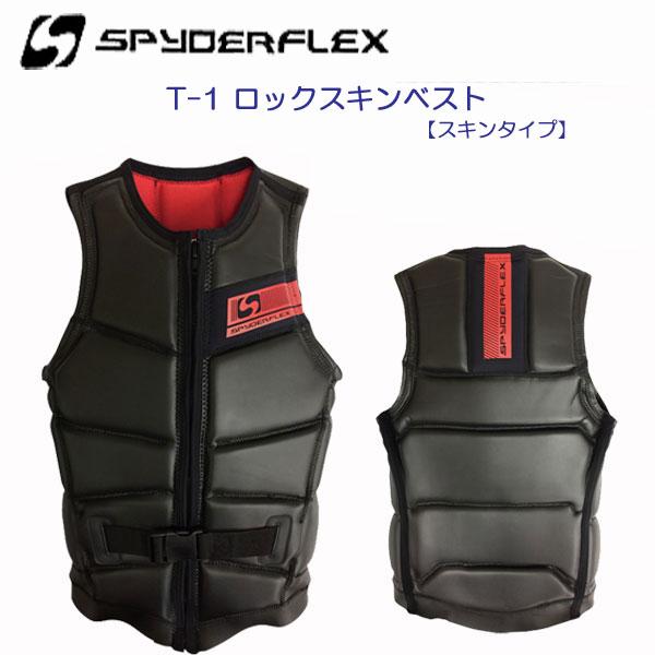 SPYDERFREX スパイダーフレックス T-1 ロックスキンベスト SLV-37110 スキンタイプ ウェイクボード フローティングベスト メーカー在庫確認します