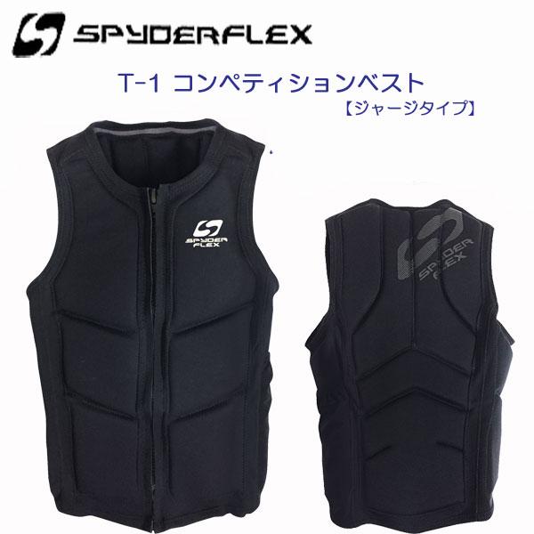 SPYDERFREX スパイダーフレックス T-1 コンペディションベスト SLV-37210 ジャージタイプ COMPETITION VEST ウェイクボード SUP フローティングベスト メーカー在庫確認します