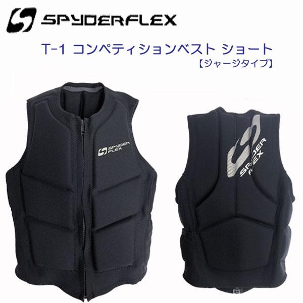 【決算セール】SPYDERFREX スパイダーフレックス T-1 コンペディションベスト ショート SLV-38210 ジャージタイプ COMPETITION VEST ウェイクボード フローティングベスト メーカー在庫確認します