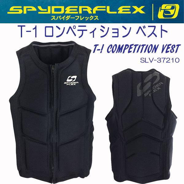 2018 SPYDERFREX スパイダーフレックス T-1 コンペディションベスト SLV-37210 ジャージタイプ COMPETITION VEST ウェイクボード SUP フローティングベスト メーカー在庫確認します