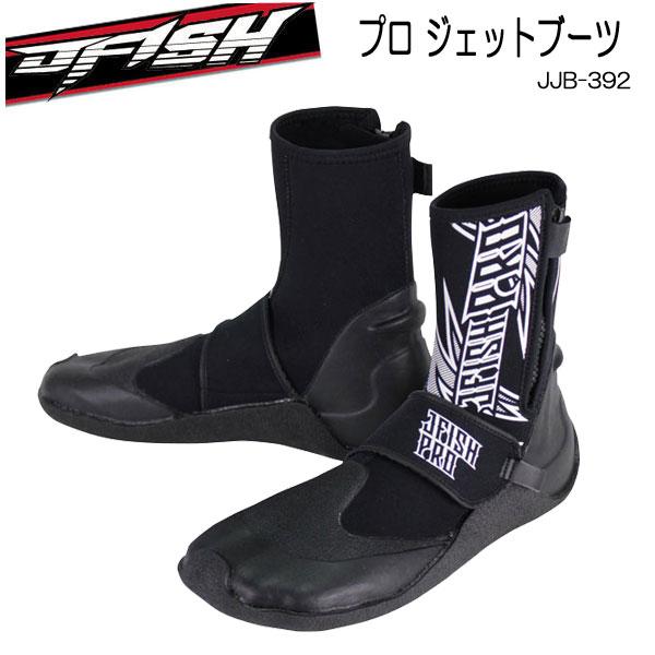 JJB-392 プロ 贈答 ブーツ 指割れ J-FISH 人気の製品 ジェイ-フィッシュ PRO JJB392 メーカー在庫確認します 25-28cm対応 BOOTS