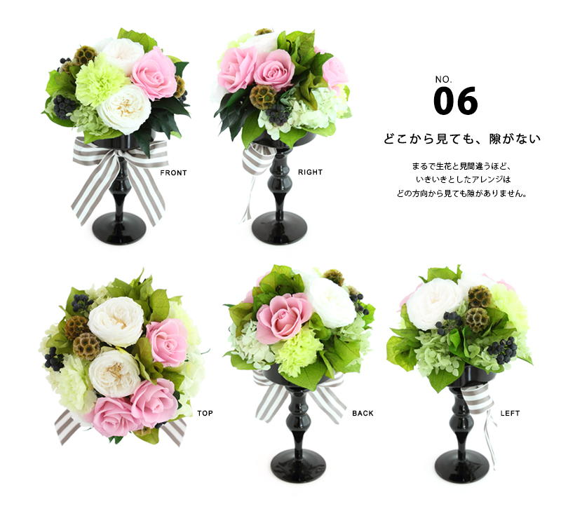 Grand Opening Celebration Preserved Cecil Wedding Gift Flowers Gifts Birthday