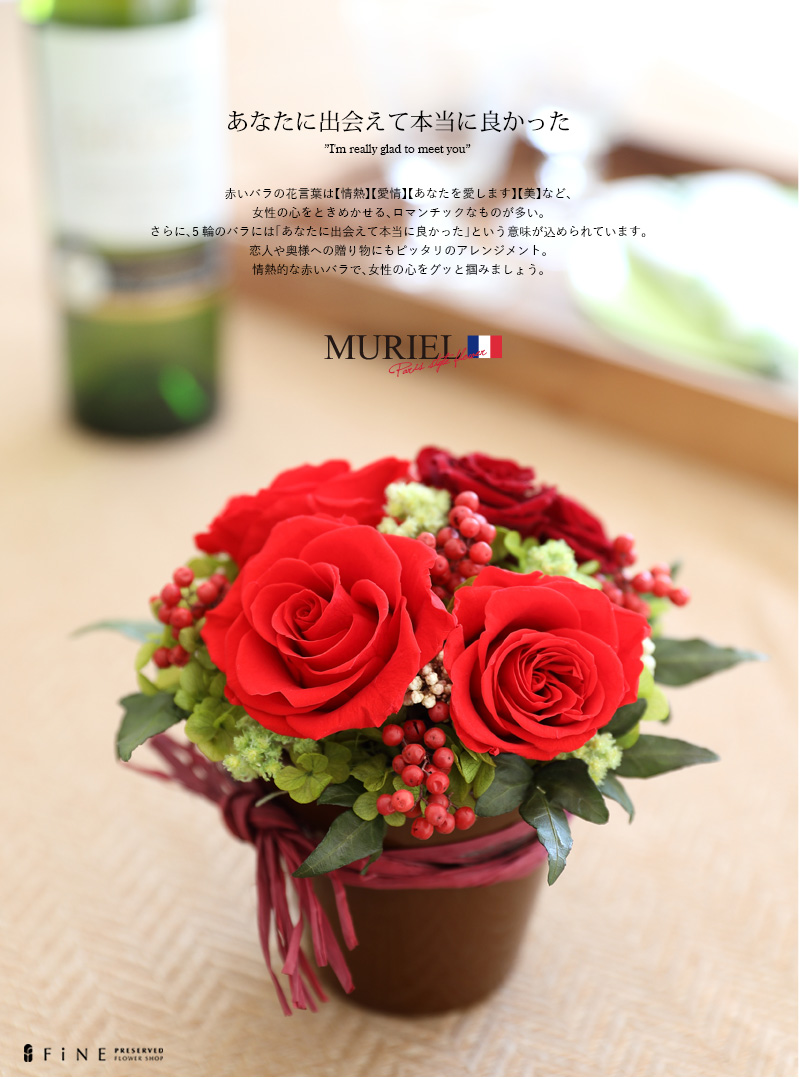 Fine Flower Rakuten Global Market Birthday Present Woman Gift