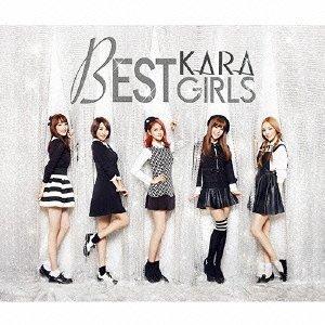 【あす楽】KARA BEST GIRLS(初回限定盤A)(2CD+2DVD+グッズ)★4988005801081