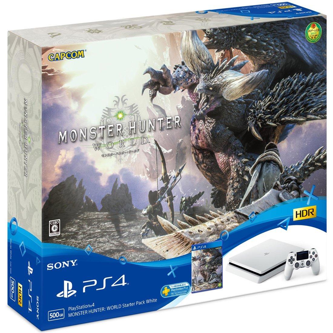 【あす楽】1/26発売 PlayStation 4 MONSTER HUNTER: WORLD Starter Pack White【白】(CUHJ-10023) ★PS4 プレステ4 モンハン モンスターハンター 4948872015493