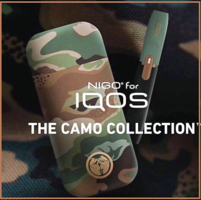 【あす楽】【新品/国内正規品】iQOS 2.4plus LIMITED EDITION NIGO for IQOS【限定色 CAMO(迷彩)】【アイコス×NIGOコラボモデル】★電子タバコ カモフラージュ ニゴ