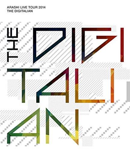 B【あす楽】★嵐 ARASHI LIVE TOUR 2014 THE DIGITALIAN 【Blu-ray 初回限定盤】ブルーレイ 初回盤 初回版 4580117625106 デジタリアン