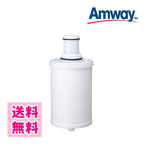 【送料無料】アムウェイ eSpring-II浄水器用カートリッジ Amway