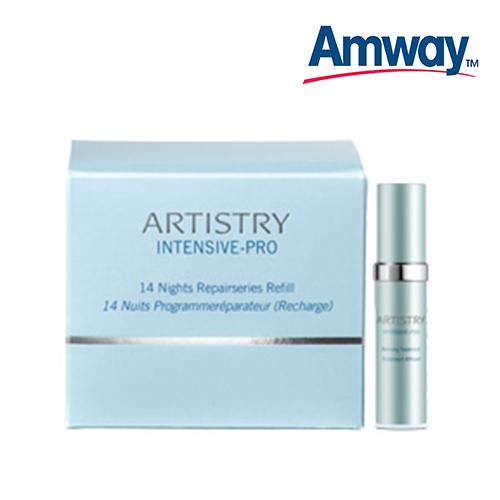 アムウェイ (美容液)アーティストリー インテンシブ-プロ 14 ナイツ リペアシリーズ(レフィル)Amway