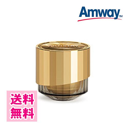 【2019年製造】アムウェイ (クリーム)アーティストリー シュプリームLXクリーム Amway