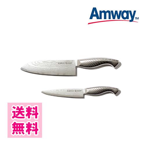 【送料無料】アムウェイ プレミアムナイフセット Amway