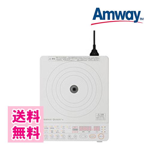 【送料無料】アムウェイ クィーン インダクションレンジ・2017年製 Amway