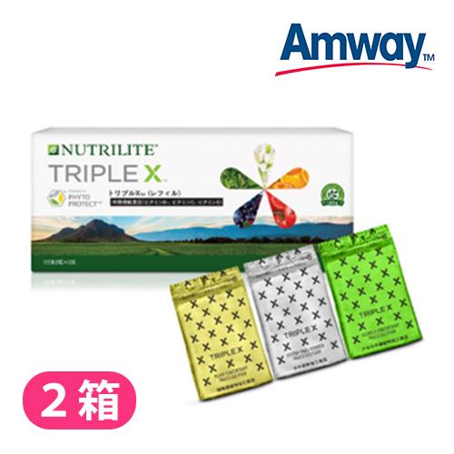 【2箱セット】アムウェイ 新トリプルX(レフィル) Amway