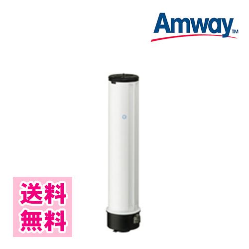 【送料無料】アムウェイ eSpring 浄水器用紫外線ランプ Amway型番E4621J