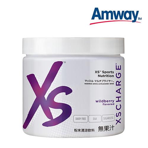 アムウェイ XS Sports Nutrition マッスル マルチプライヤー Amway☆お得なセット販売もございます☆
