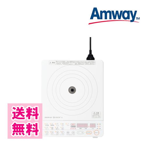 アムウェイ インダクションレンジ Amway 2019年製 キッチン用品 鍋