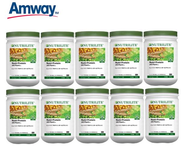 【10本セット】アムウェイ プロテイン オールプラント Amway【プロテインシェーカープレゼント】