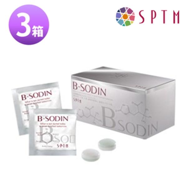 【3箱セット】セプテム ビーソディン410ミリグラム×2粒×30包 賞味期限2019年11月以降