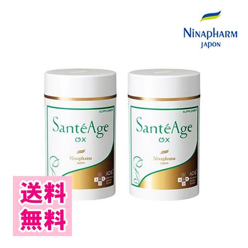 【送料無料】ニナファーム サンテアージュOX 180粒×2個