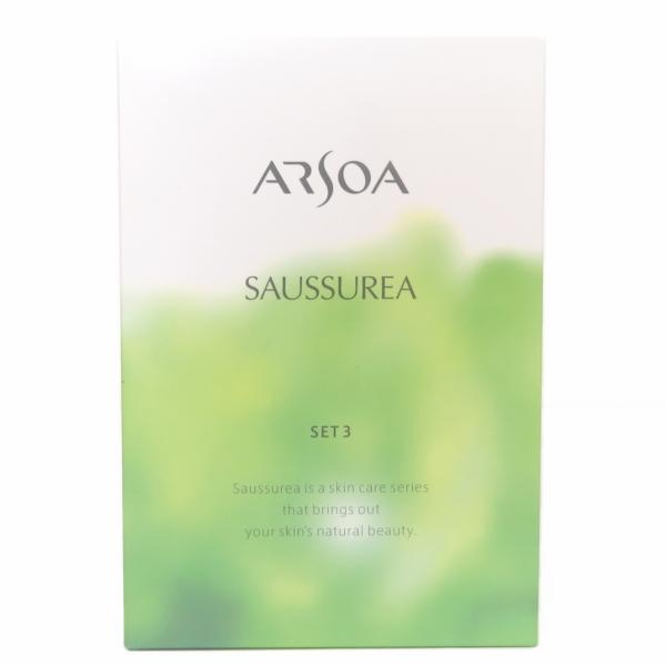 アルソア ARSOA サースレア セット3