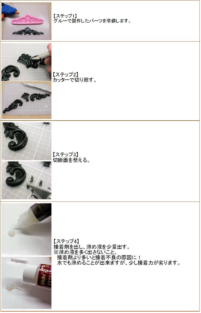 スタンピングリーフ銀YK-S-2