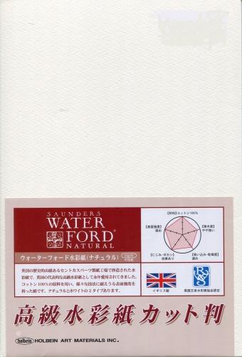 ウォーターフォードナチュラル水彩紙 カット判 1 8 中目 4枚入り 280×190 即納 厚手 300g 261-944 新作 大人気
