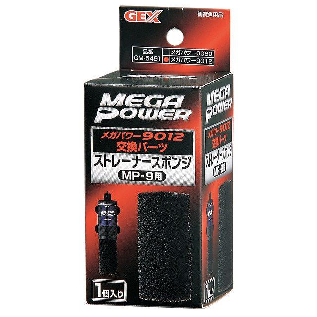 【ジェックス】メガパワー9012用ストレーナースポンジ