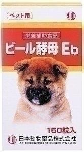 ★★ 最大350円OFFクーポン ★★【ニチドウ】 ビール酵母 Eb 150粒