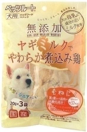 ★先着 最大1,000円引きクーポン配布中★【ペッツルート】 無添加 ヤギミルクでやわらか煮込み鶏むねにく 20g×3袋