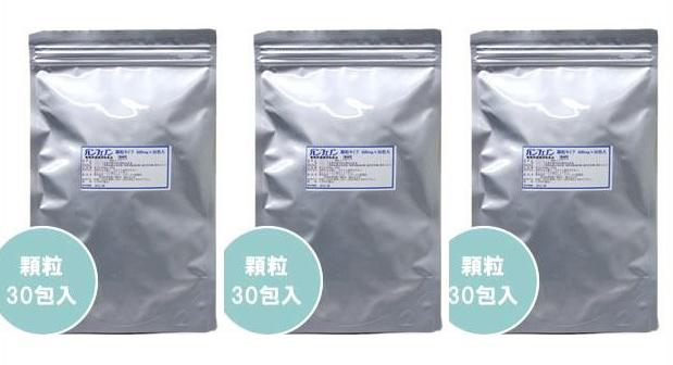 パンフェノン 顆粒 600mg×30包 3袋セット【送料無料】(沖縄・離島は別途送料525円です)