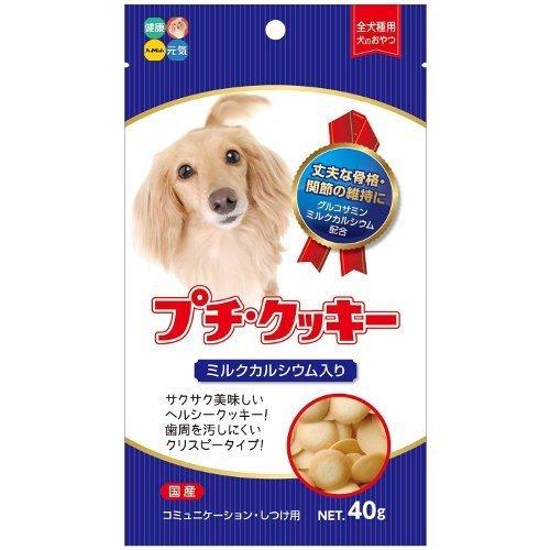 ★★ 最大350円OFFクーポン ★★プチクッキー ミルクカルシウム入り 40g
