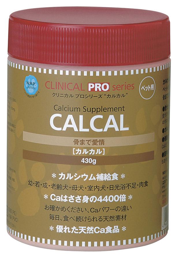 ★最大1,000円引きクーポン配布★カルカル 430g