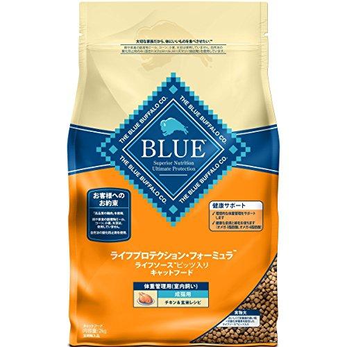 【送料無料】 【ブルーバッファロー】 BLUEウィルダネス サーモン 成猫用 4.99kg