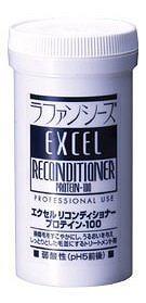 ★★ 最大350円OFFクーポン ★★ラファンシーズ エクセルリコンディショナー 170g