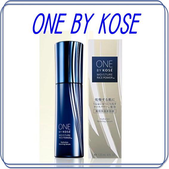 コーセー ONE BY KOSE 薬用保湿美容液 ラージサイズ 本体 120mL