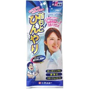 Wジェルで冷感バツグン 【ケンユー】 ネックールW II ブルー 1個入 【日用品】