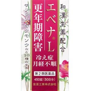 【全薬工業】 エベナL 450錠 【第2類医薬品】
