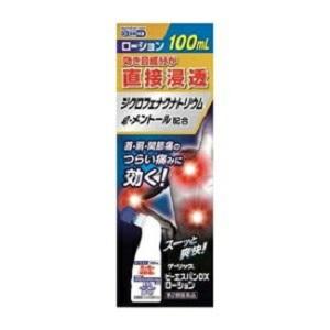 大石膏盛堂 ビーエスバンDXローション 毎日続々入荷 第2類医薬品 100mL 人気商品