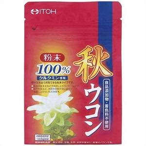 井藤漢方製薬 秋ウコン粉末100% 価格 200g 信託 健康食品