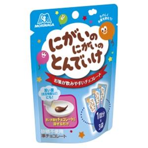 砂糖不使用苦いお薬をのみやすくするチョコレート味 森永製菓 にがいのにがいのとんでいけ 期間限定送料無料 衛生用品 5g×3袋 海外輸入