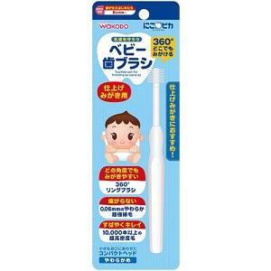アサヒ 和光堂 店 にこピカ ベビー歯ブラシ 格安店 1コ入 日用品 仕上げみがき用